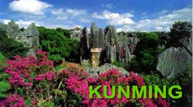 Description: http://www.daunhijautravel.com/v2/wp-content/uploads/kunming-tour-packages.jpg